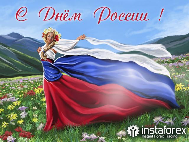 http://blog.instaforex.org/ru/wp-content/uploads/2015/06/odn_640x480.png