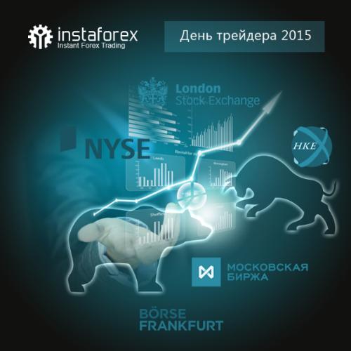 Trader2015