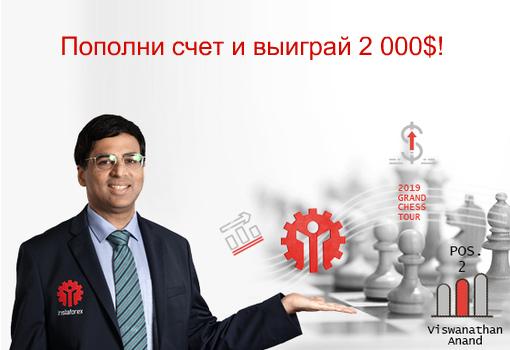 Happy deposit_2 _ru
