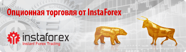 Expiry binary options by InstaForex