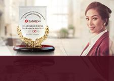 № 1 Broker in Asia