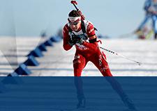 Ole Einer Bjorndalen - the brand ambassador of InstaForex