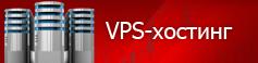 Bepul VPS-servisi