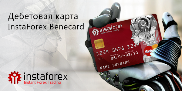Банковская карта instaforex mastercard foreign currency training course for beginners forex