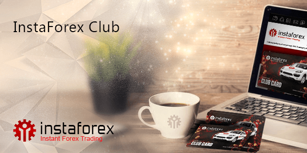 InstaForex俱乐部