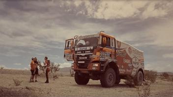 Дакар 2015: 4й етап