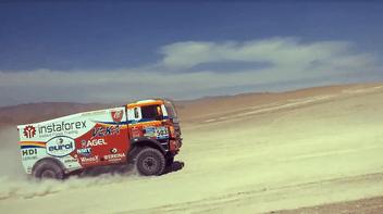 Dakar 2015: ด่านที่ 7