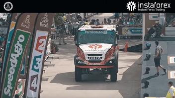 Khoảnh khắc đẹp nhất của Dakar 2016