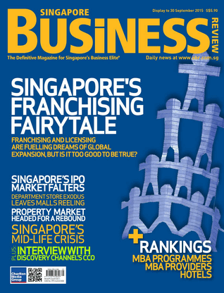 Singapore Business Review журнали (2015 йил, сентябрь)