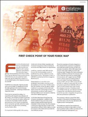 "Page of ""SME"" magazine"