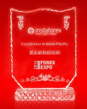 Best Broker in Asian Pacific 2015 by Shanghai Forex Expo
