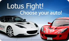 Lotus Fight: Evora VS Elise