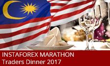 InstaForex Marathon Traders Dinner 2017