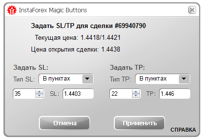 magic buttons screenshot