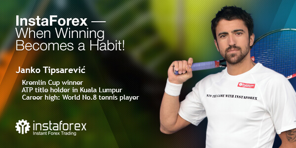 一位出众的网球选手已成为InstaForex的形象代言人