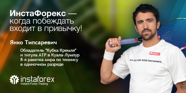 Выдающийся теннисист современности стал лицом компании ИнстаФорекс