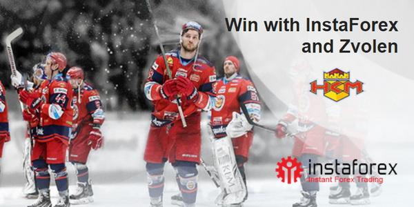 Faceți echipă cu noi - câștigați cu InstaForex și Zvolen!