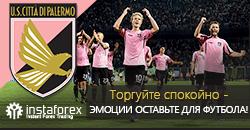 «Палермо» ФК — ИнстаФорекстің жаңа серіктесі